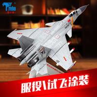 歼15飞机模型 合金1:72J15飞鲨航母舰载机战斗机阅兵版沈飞模型