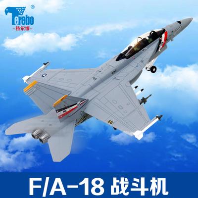 1:100特尔博F18美式大黄蜂F/A-18F 合金战斗机飞机模型军事摆件