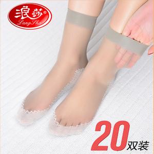 浪莎丝袜薄款短耐磨隐形防滑袜子