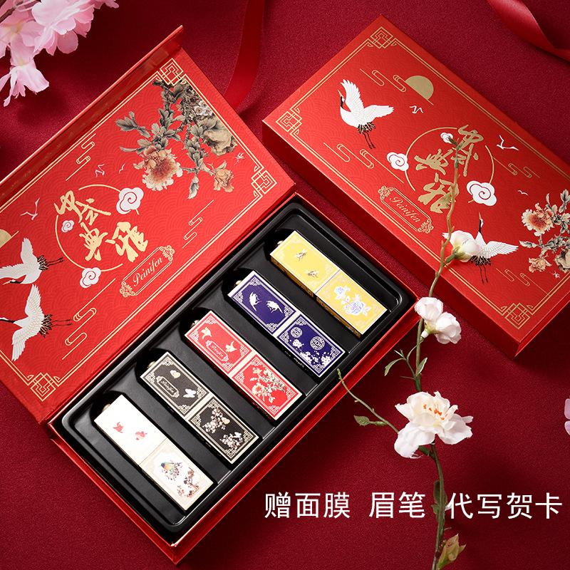 中国风口红套装 5支装 持久保湿 防水哑光 古风国妆12月02日最新优惠