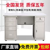不锈钢办公桌电脑桌写字台无菌车间工作台医疗实验台净化操作台
