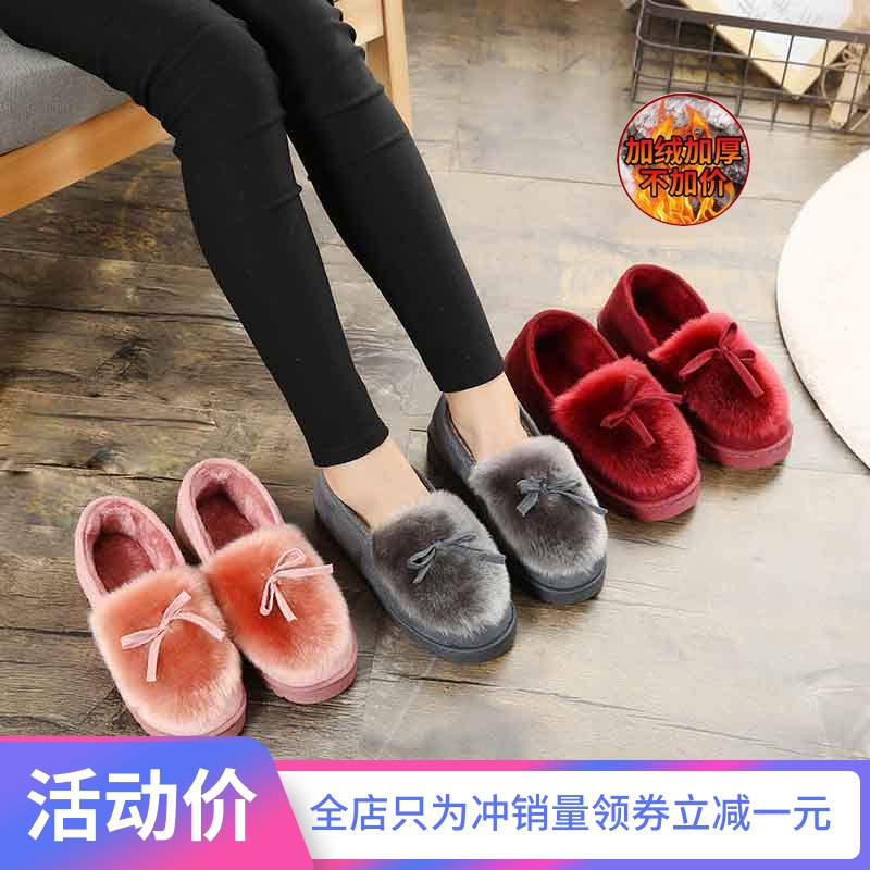 毛毛鞋女士秋冬家居保暖加绒豆豆鞋外穿包跟低帮月子软底新款棉鞋