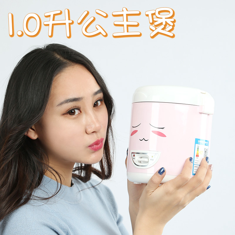 Ice bear super small one person electric rice cooker small mini electric rice cooker 1 person can cook, single person multifunctional minimum