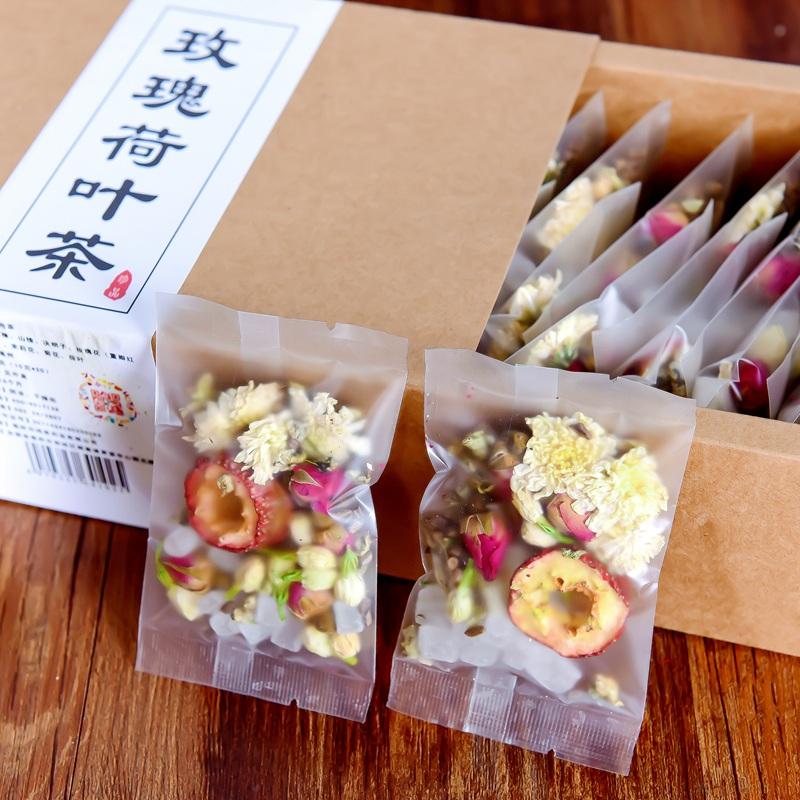 玫瑰荷叶茶叶内调美容养颜去火泡水喝的饮品菊花山楂养生组合花茶