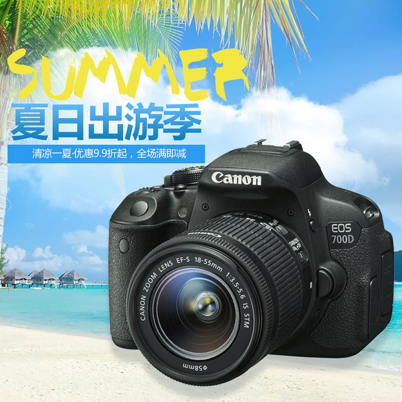 Canon/佳能 EOS 700D套机 18-55/18-135 入门级高清单反数码相机