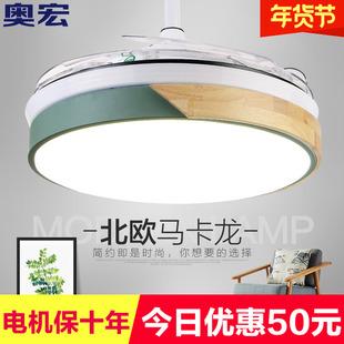 马卡龙北欧吊扇灯餐厅吊灯隐形扇客厅家用电扇灯52寸原木卧室风扇