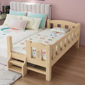 实木拼接带护栏小孩床公主单人床板
