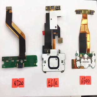 适用诺基亚6600F N85 5610 N96  c2-05 e51 e66 显示联接带座排线