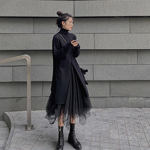 French retro Platycodon skirt two piece set with overcoat dress 2019 new women's autumn and winter net red suit