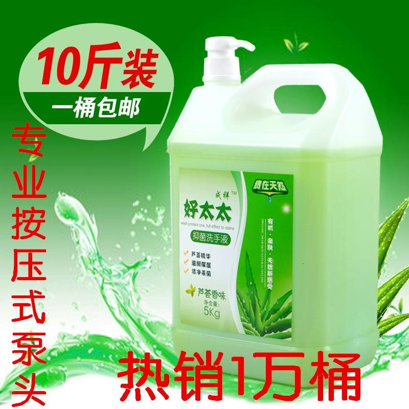 Hand sanitizer replenishment in household big barrel 10 jin bag bulk bottle for hotel restaurant