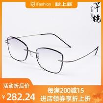 芊镜私人定制超轻无框眼镜女金粉钻石切边眼镜男光学近视眼镜成品