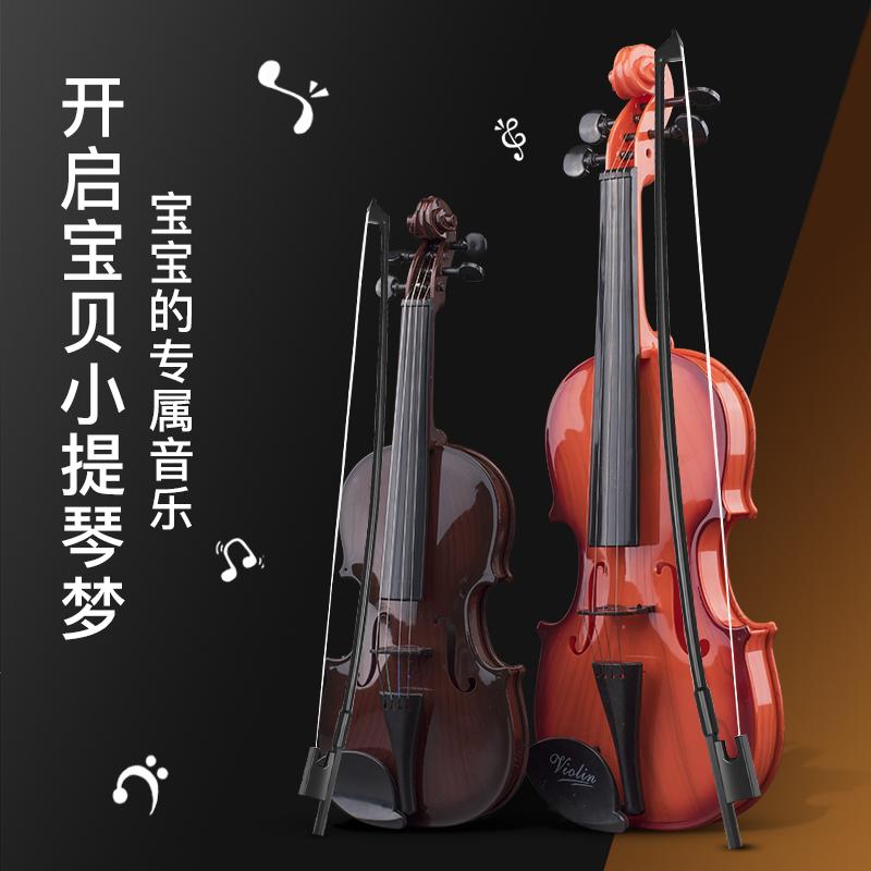 Детские скрипки и гармошки Артикул 603018678268