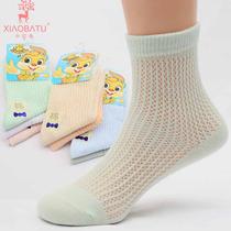 16岁宝宝学生中大男女儿童棉童袜子小巴兔夏款儿童棉袜网眼棉袜0