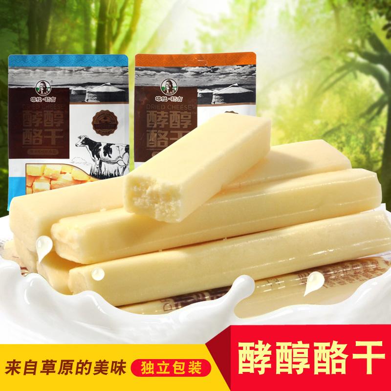 奶豆腐奶150g天天特价酵醇酪干内蒙古奶酪特产零食食品塔拉额吉