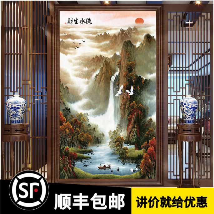 3 D中国式壁紙流水生財滝山水玄関の壁紙は縦の壁紙を描きます。
