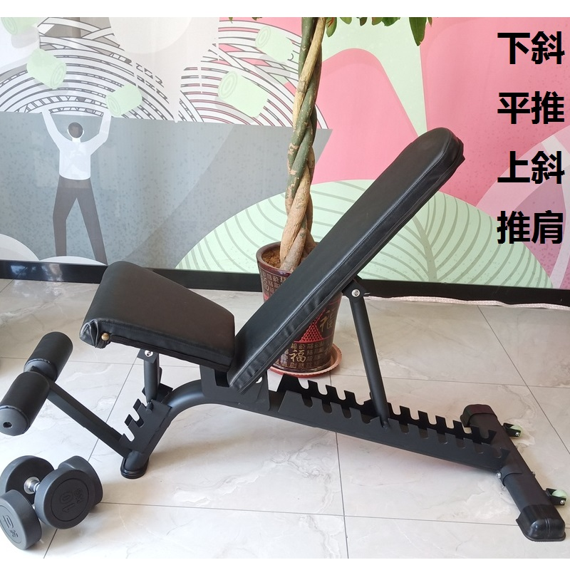 Commercial multifunctional gymnasium equipment adjustable dumbbell stool barbell bench push flying bird stool angle fitness chair