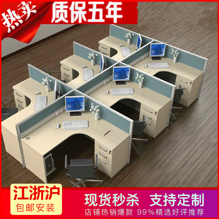 Suzhou Office Furniture T-type staff position screen card manufacturer computer desk chair staff desk combination 6 persons