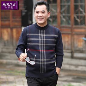 保暖秋装男士中年40-50岁装针织衫