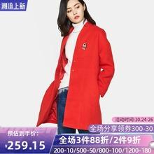 【断码L】艾格新款冬女时尚百搭休闲长袖纯色中长款大衣外套Y639图片