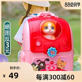 儿童小猫养成屋宠物宝宝4女童3-6岁公主5生日礼物玩具女孩过家家
