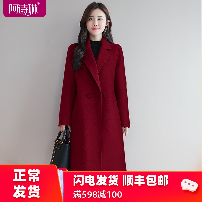 Red double-sided cashmere coat women's Woolen medium length 2019 new double-sided over knee wool coat winter