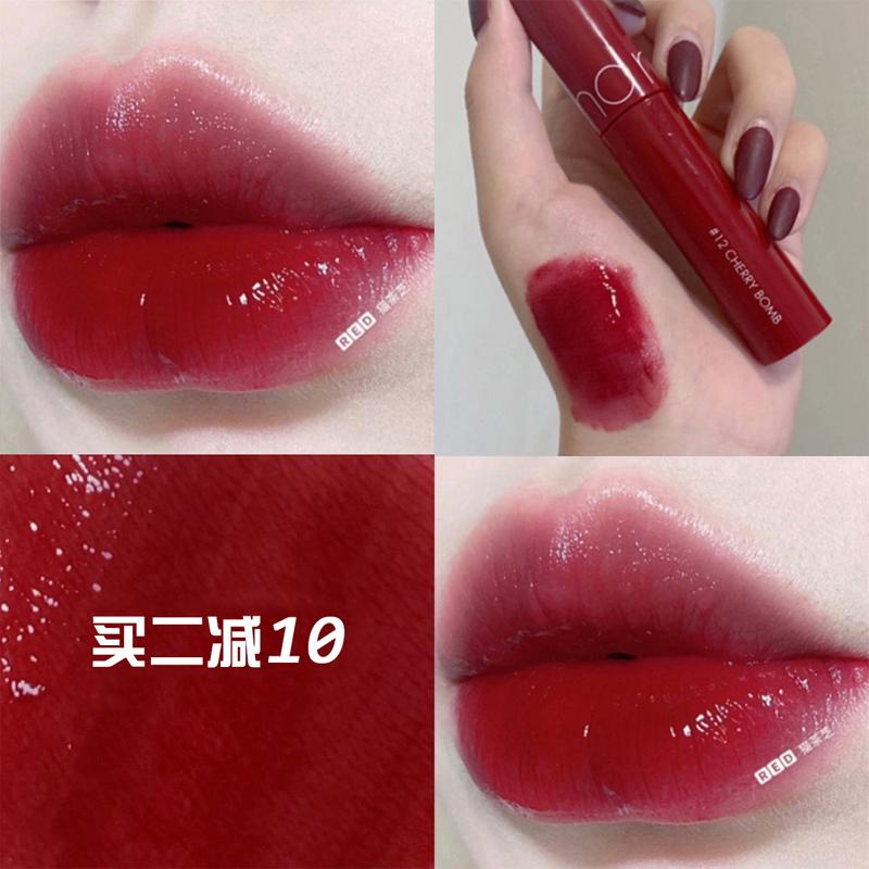韩国Romand果汁镜面唇釉12水膜口红新品唇蜜06不掉色防水学生平价图片