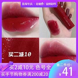 韩国Romand果汁镜面唇釉12水膜口红新品唇蜜06不掉色防水学生平价