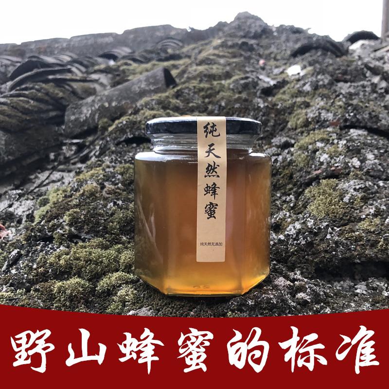 云南百花蜂蜜正宗纯天然农家自产野生纯正土蜂蜜液态500g
