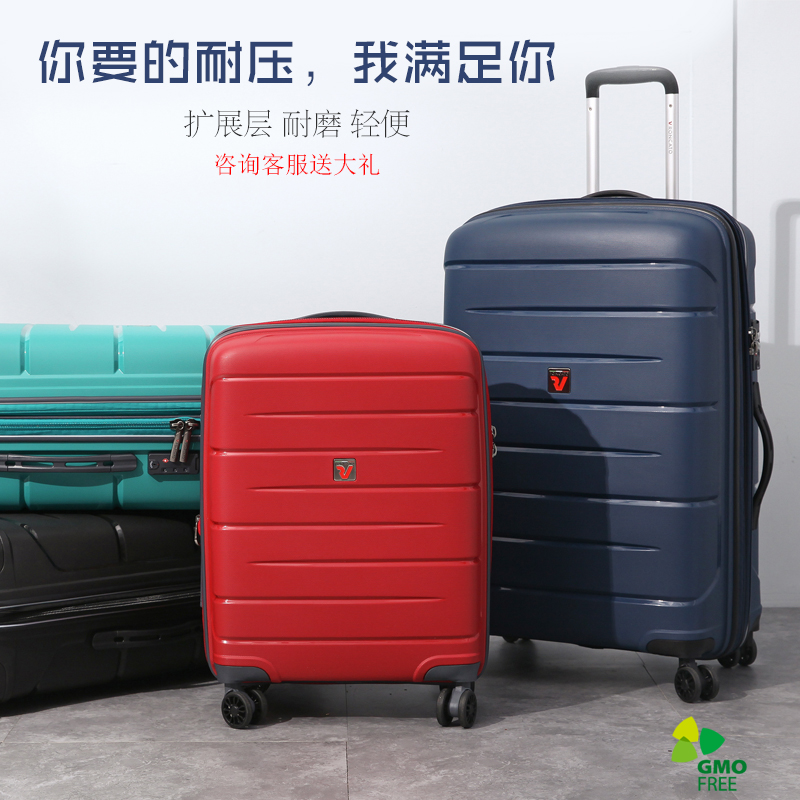 Italian Trolley Case PP suitcase mens and womens boarding code suitcase Longka Multi Size extended consignment box
