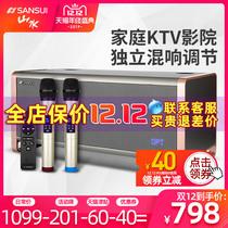 全套点唱机音响套装设备OK点歌机触摸屏一体机家用卡拉KTV家庭
