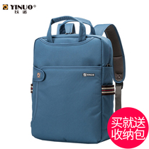Enoch Computer Bag 14 15.6 inch portable multi-shoulder bag male casual backpack female notebook packets shoulder