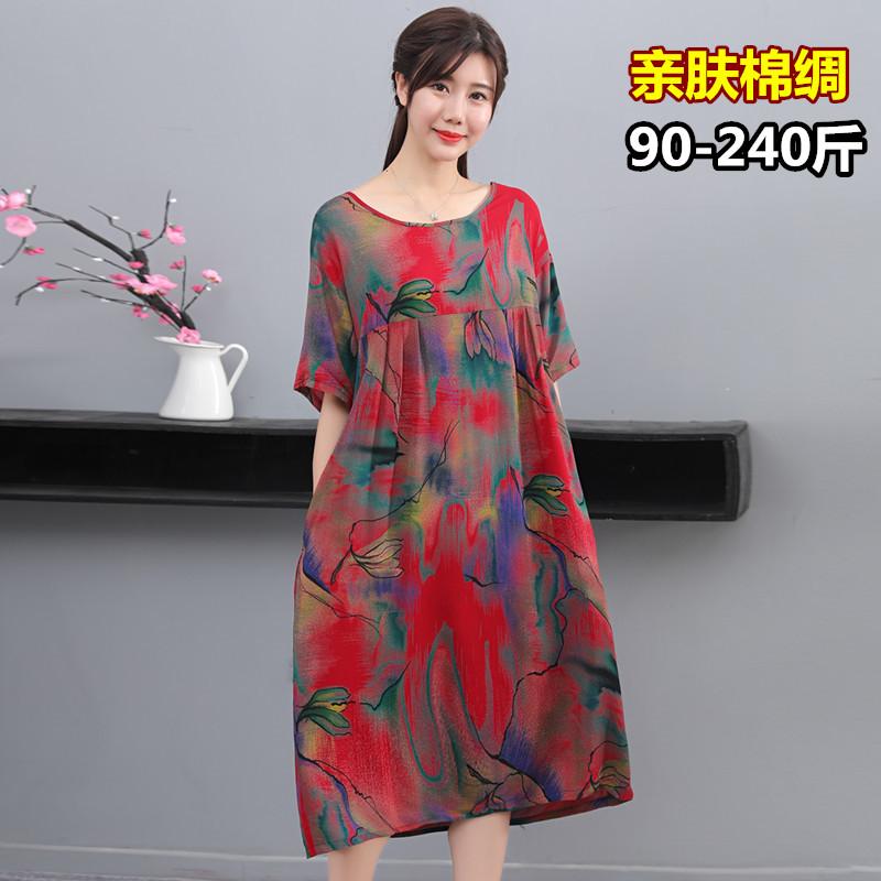 59.90元包邮夏女特大码睡裙妈妈中老年斤连衣裙