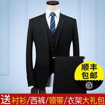 西服套裝男士三件套正裝商務職業小西裝韓版修身伴郎新郎結婚禮服