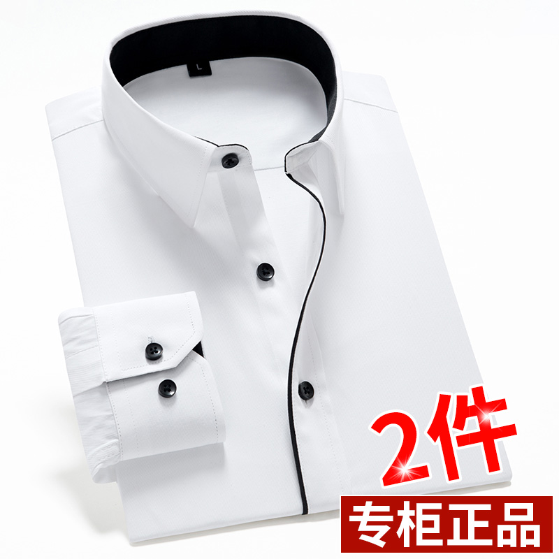 潮流帅气长袖男士修身短袖寸白衬衣