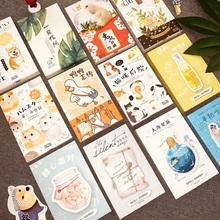 买二赠一可爱明信片卡通动物植物贺卡 可爱动物书签圣诞节明信片卡片平安夜留言卡