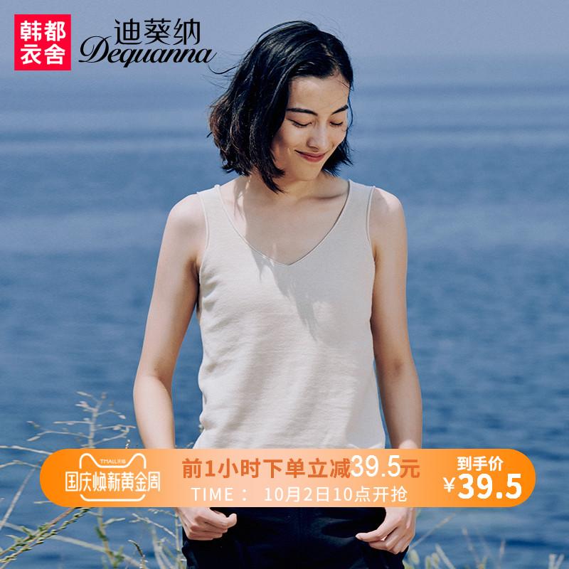 萘茉设计师原创女装2018新款夏装上衣文艺吊带背心CL8229钬