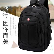 630户外多功能双肩包男女背包登山包旅游度假包商务电脑包学生包