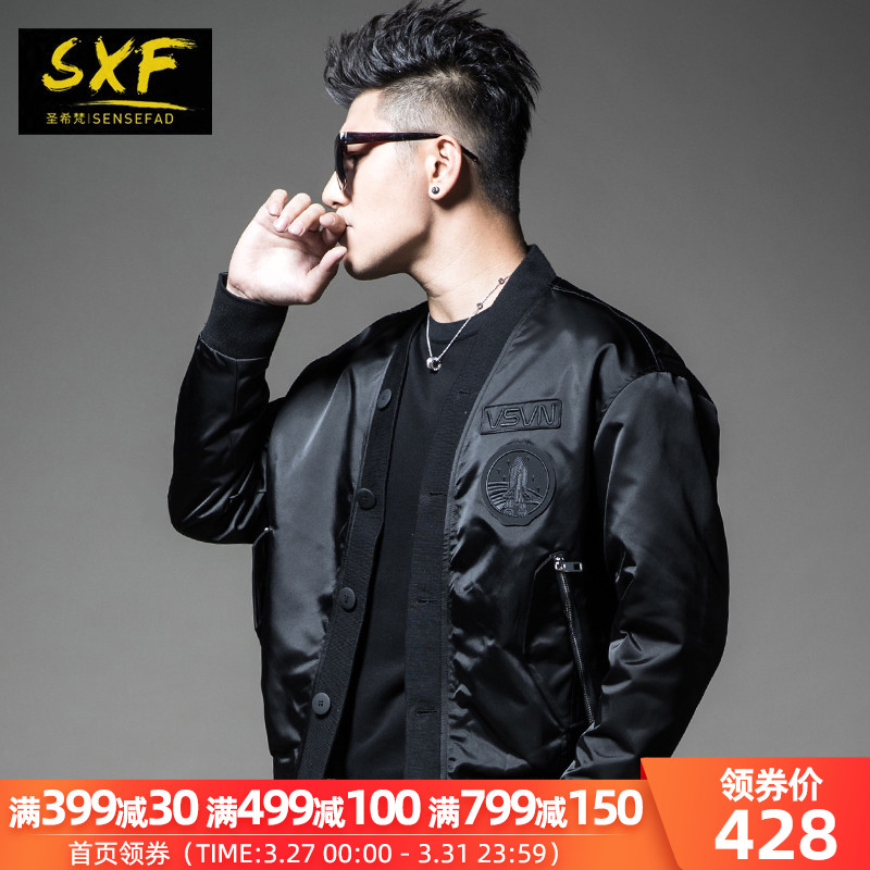 SXF Saint heffen coat men's new fit baseball suit in spring 2020 Japanese button handsome men's jacket trend