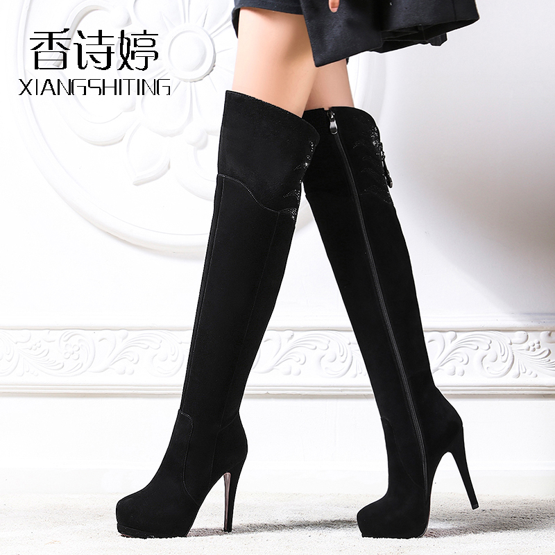 Xiangshiting sheep reverse leather high heel Knee Boots frosted Sheep Leather Knee Boots thin heel zipper platform womens boots in autumn and winter