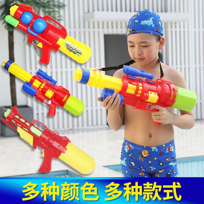 儿童玩具水枪喷水枪宝宝沙滩戏水枪大号沙滩呲水抢男孩背包水枪