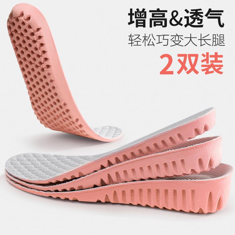 内增高鞋垫女软底舒适隐型不累脚透气硅胶隐形增高垫全垫神器夏季