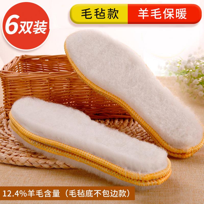 【6 двойная упаковка 】 войлок конец в моделье шерсти