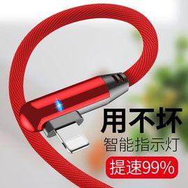 双弯头数据线短款0.25米加长2米适用华为Type C苹果iPhone6充电线