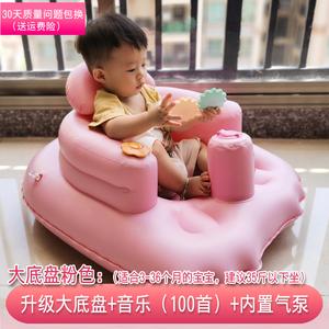 宝宝椅子充气防摔座垫婴儿学坐沙发椅多功能折叠bb凳训练洗澡神器