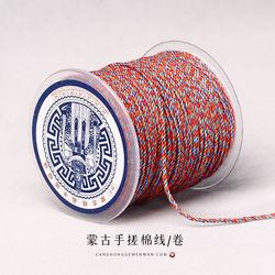 文玩手搓棉线DIY佛珠星月金刚菩提串珠五彩线绳流苏文玩手串线绳