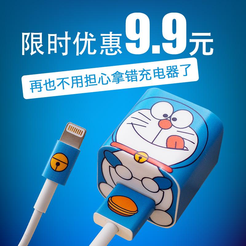 SkinAT苹果充电器贴纸iPhone 6/7/8/X插头贴膜手机电源配件保护膜