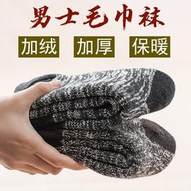 袜子男冬季纯棉中筒加厚加绒保暖毛巾袜男士秋冬超厚棉袜松口毛圈
