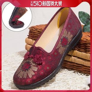 老北京布鞋女旗舰店妈妈春秋款中老年奶奶鞋老人鞋子防滑太太单鞋