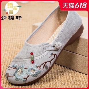 老北京布鞋女夏旗舰店夏季妈妈款中老年人软底女鞋民族鞋子女士鞋