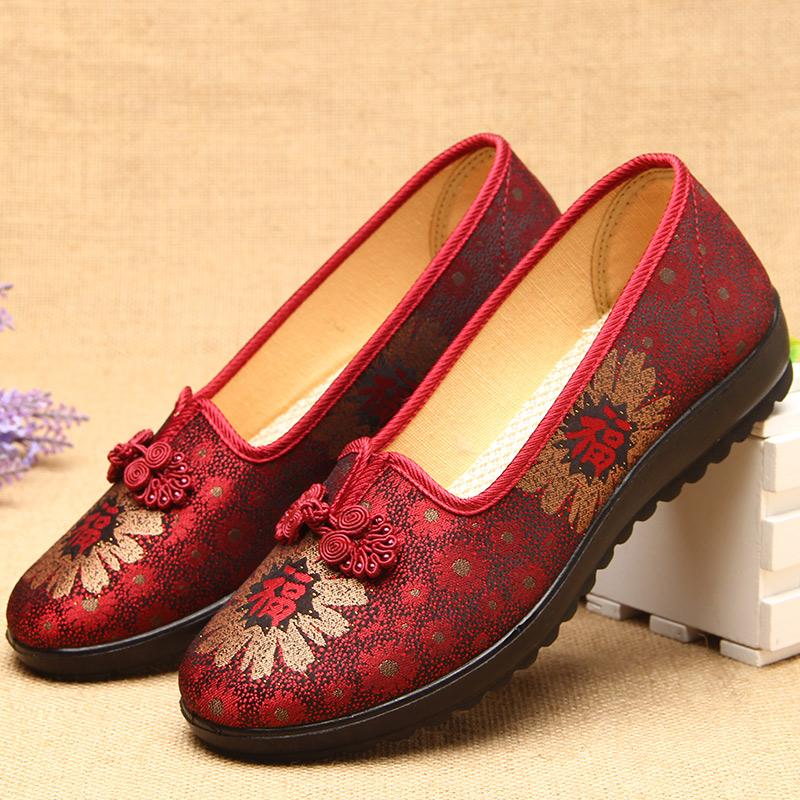 老年人奶奶鞋女士北京老布鞋女新款红本命年红色鞋子老人太太鞋35